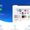 Firefox Quantumで「Tab Mix Plus」の機能を再現する。