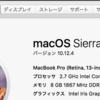 【PC】MacBook Proを買い直した話
