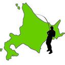みんなの北海道釣り情報