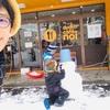 『こども王子、銀世界へ行く(Coming to Asahikawa)』【イベントレポート】