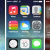 iWatchは2.5インチ画面にワイヤレス充電搭載で10月発売、iOSデバイスだけに対応とも〜Reuters報道