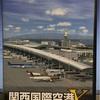 関西国際空港を買った。