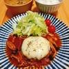 2020/09/09 今日の夕食