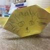 娘の折り紙