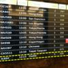 【お得(73%オフ)JAL国際線ビジネスクラス予約】41,500マイルも少ない特典航空券で(JAL公式比較)搭乗!BA-AvoisでGW最中に激安予約の実録!普段も近距離のJALビジネスはAvoisがお得!