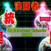 【遊戯王Advent Calendar 22日目】決闘者統一理論