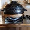 ワタナベマキさんの「醬」と炊きたてごはん/長谷園 かまどさん