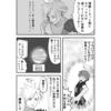 セフィロスのいない世界(ハイキュー!!)