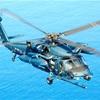 空自ヘリ、レーダーから消える 部品の一部?洋上で確認