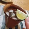 恐ろしい飲み方を発見してしまった…。秋にオススメ!すだちと塩で焼酎ショット