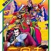 ファミコンのナムコ発売のゲームだけの大人気売れ筋ランキング30
