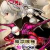 「東京喰種 :re invoke」タイトル画面にTVアニメーションへのリンクがある。タイトル画面にゲーム外に飛ばすリンクを置く意図とは…
