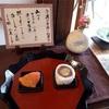 今週(10/25〜30)の季節の和菓子