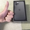 iPhone11proを買うのは「冒険」でしかない