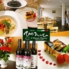 【オススメ5店】小樽・千歳・苫小牧・札幌近郊(北海道)にあるワインが人気のお店