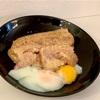 おうちごはん 豚肉の味噌マヨネーズ煮込み