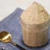 【5分で作れる!】味見で無くなる美味しさ!『市販の甘栗deマロンクリーム』の作り方