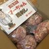 【鹿児島県南さつま市】マーちゃん鶏刺し1kg 専用醤油付き