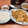 港町 関内駅前の「日高屋 関内北口店」でバクダン炒め定食