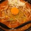 盛岡四大麺
