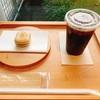【No.181 早稲田 カフェソウセキ コーヒーと最中】早稲田近辺でオススメな漱石ゆかりのカフェスペース!