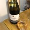 フランスワイン シャルドネ Beauvignac