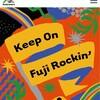 『ガストロンジャー』FUJI ROCK FESTIVAL '20
