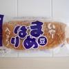 「いやーまめばり入ってら!」 一野辺製パン(岩手県二戸郡) レトローカルパン探訪