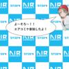 【コミケ】C98はエアコミケ!【レビュー】