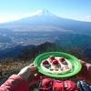 富士山View 山カフェ&クレープ Byなみへ~