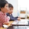 デジタル教科書規制見直しで普及促進、広島では小中高オンライン授業をめぐる談合が発覚...
