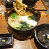 旨すぎる鍋焼きうどんを1000円以下で!「増田うどん」に行ってきました。