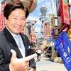 8億円売り上げた平田進也さん『日本一のカリスマ添乗員のすべらない京都案内』、予約受付中!