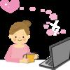 Gポイント紹介キャンペーン再開!新規登録+家族を紹介して400円分のポイントをゲット!