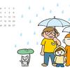 6月のカレンダーとお知らせ