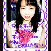 桜花爛漫 白のアリア NIJIサー「新宿メカフェスADVANCE-DAY」