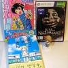 2011/09/12(前半):「東京ゲームショー目前の日」