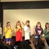 【Kiss Bee(キスビー)】「うらおふ vol.3」レポート 〜初めてアイドルのイベントに行ってきた〜