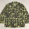 まさかこの国が!【ポルトガルの軍服】陸軍空挺迷彩ジャケット(モデル品)とは?0904 🇵🇹 ミリタリー