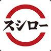 子供が大好きはま寿司!はま寿司ラーメンはラーメン屋よりおいしい!!