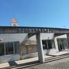栃木市総合運動公園フィッシングフィールド【再開したプールへ親子フィッシング】