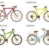 【準備編②】自転車旅に適した自転車はロードバイク?クロスバイク?それとも・・・?〜しまなみ海道〜四国一周チャリ〜