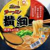 マルちゃん ラーメン横綱 豚骨しょう油(東洋水産)