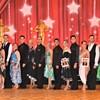 社交ダンス競技会のコンプリートガイド