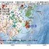 2017年08月11日 00時05分 千葉県北東部でM3.8の地震