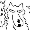 【レシピ】woff の base64 漬けを css に挟んだ Webフォント