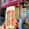 サンドイッチ専門店ポポー