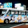 新宿-河口湖線1160便(富士急山梨バス) QTG-RU1ASCA