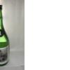 いただきました!! 「蓬莱泉を醸す関谷醸造の仕込体験のお酒」