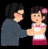 【乃木坂関係】握手会って何を話せばいいのだろうか